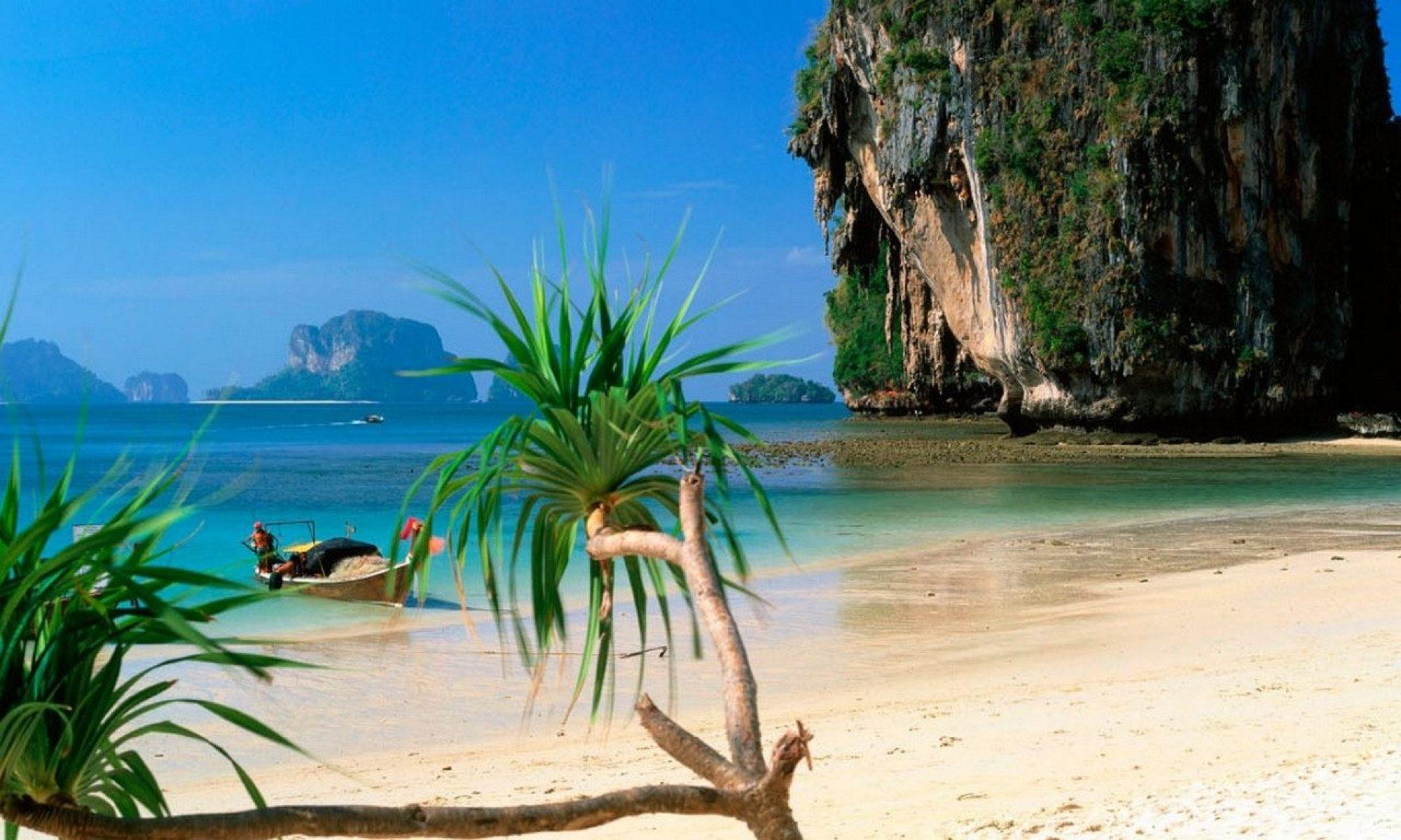 Summer in Siam